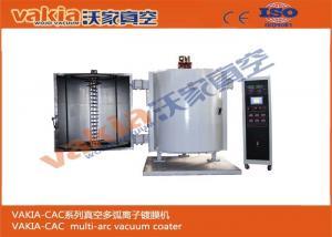China Shoe Heels Thermal Evaporation Coating Unit For High Heels Metallizing Coating on sale