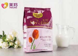 China Adult Goat Milk Powder For Skin 100% Liquid Goat Milk Ingredients on sale