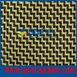Yellow carbon kevlar fiber cloth