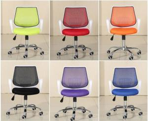 China Ergonomic, Leisure Style Office Chair, Swivel Chair, Staff Computer Chair Designed in Human Body Engineer ofHome/ Office on sale