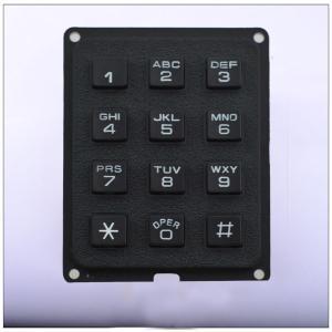 China Good quality communication telephone entry keypad B10 on sale