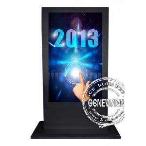 China 55 Inch Touch Screen Kiosk Monitor with 1920x 1080 Resolution on sale