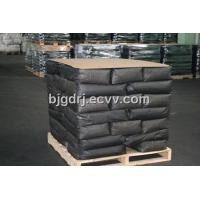 China high qulity color carbon black china supplier on sale