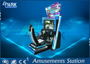 China EPARK Hot Selling Initial D6 simulator Arcade Racing Game Machine For Sale on sale