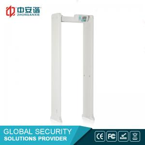 China Waterproof Walk Through Security Scanners Pulse Induction 100 Security Level on sale