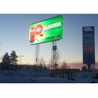HD P6mm Outdoor LED Billboard Display With Strong Steel Cabinet