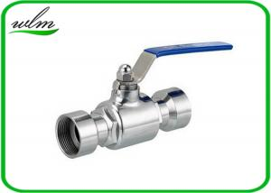 China Hygienic Male Or Female Thread Ball Valves Hygienic For Production Pipeline on sale