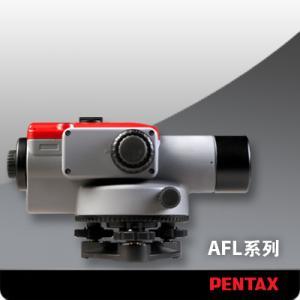 China Pentax AFL Series AF Level AFL320 on sale