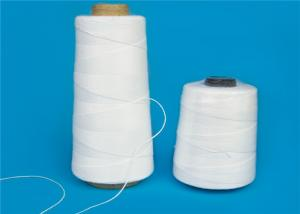 China Strong Rice Sugar Bag Closing Polyester Sewing Thread Made from 100% Yizheng Polyester Fiber on sale