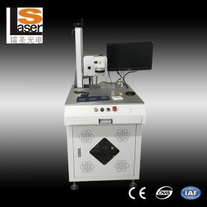China 200w Mini Portable Fiber Laser Welding Machine / Gold Silver Jewelry Laser Welding Equipment on sale