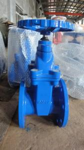 China DN50 - DN1200 Ductile Iron Gate Valve , Air Operated Gate Valve For Pneumatic Actuator on sale