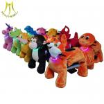 Hansel  amusement park walking stuffed kids electric animal toy ride