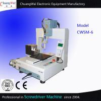 Single Station Desktop Screw Tightening Machine Adsorption DSP Ccontrol