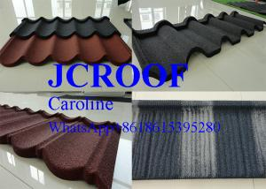 China Water proof Stone Coated Steel Shingles , Corrugated Galvanised Steel Roofing Sheets on sale