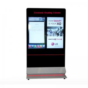 China Dual Screens All In One Pc Mit Touchscreen , Floor Stand All In One Pc Touchscreen Multitouch on sale