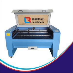 China No Metal la cortadora de papel del laser, cortador del laser del CNC para el OEM/el ODM de cuero de la tela on sale