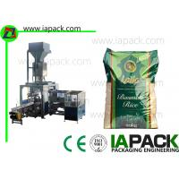 Premade Rice Open Mouth Bagging Machine Automatic Bag Placer