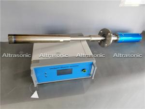 China 2000W Industrial Ultrasonic Metal Treatment Unit For Casting Of Aluminum Slabs on sale