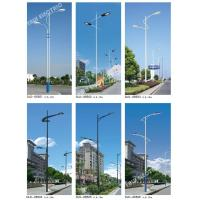 hot sale style powder coating double arm 6m highway street lighting poles with solar floodlighting