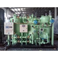 China Marine 99.999% PSA Nitrogen Generator Equipment / Nitrogen Tanker System on sale