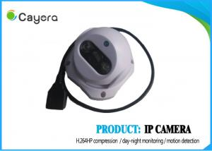 China APP Remote High Definition Megapixel IP  Cmos Sensor Camera For Home Surveillance on sale