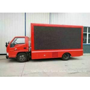 China JMC P10 Full Color LED Billboard Truck With 15KW OUMA Super Silent Generator on sale