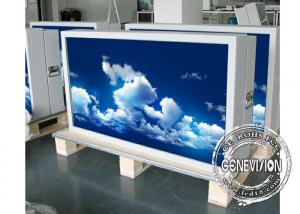 China Shop Windows Outdoor Digital Signage Ceiling Mount Android Advertising Player With Fans on sale