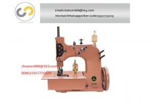 China Two threads binding carpet sewing machine,  2-thread edging machine for carpet making on sale