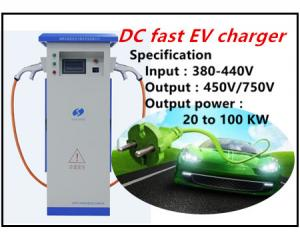 Level 3 Evse Quick Dc Ev Charger Manufacturer China Advanced Fast Charging