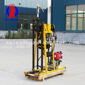 China 50m Fast speed hydraulic core drilling machine /portable water well drilling equipment on sale