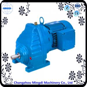 China Cycloidal Pin - Wheel Planetary Gear Reducer Transmission Gearbox Parts on sale