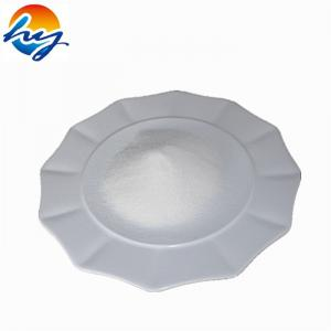 China food grade high purity food additive glucono delta lactone manufacturer on sale