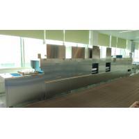 60~75℃ Industrial Kitchen Dishwasher / High Temperature Dishwashing Machine 380V 50Hz
