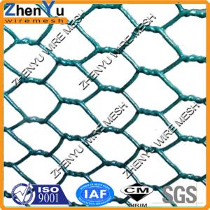 China 2 inch Green PVC Coated Hexagonal Wire Netting for animal chicken cages(Factory sales,cheap price) on sale