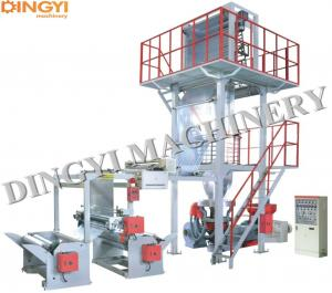China 1300MM HDPE LDPE LLDPE Film Blowing Machine With Rotary Die on sale