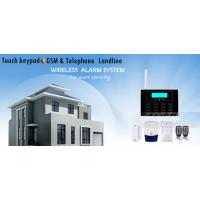 GSM Telephone Lind House Security Alarm System With Touch Screen Triple Bands Worldwide