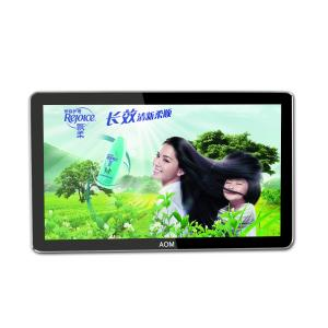China Android 47 70 LCD Digital Signage Display POP Metal Shell For Tourist Resorts , 500cd/m² on sale