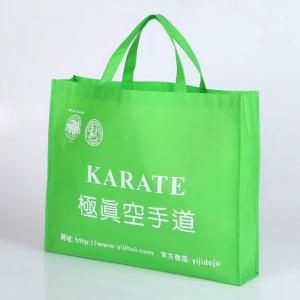 China Digital Imprint Non Woven Reusable Shopping Bags For Office Promotion Gift on sale