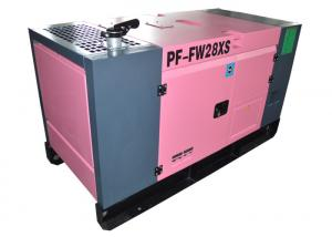 Quality Super Silent Denyo Silent FAWDE 20KW  25kva 60hz Diesel Generator Set for sale