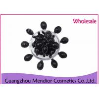 China Black Pearl Lightening Skin Care Capsules Moisturizing Soft Gel For Adult on sale