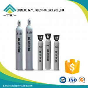 China Offer Medical Grade Nitrous Oxide Gas N2O on sale