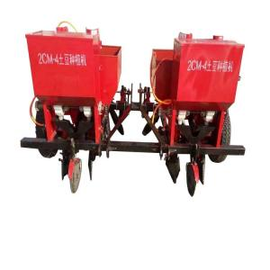 China seeder potato planter 2CM-2 potato planter machine price on sale