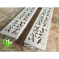 Architectural aluminum cladding facade wall panel exterior building facade for outdoor facade