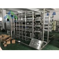 Reverse Osmosis Brackish Water Treatment Systems Bwro Plant For Power Station