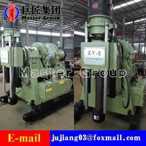 China XY-8 Hydraulic Drilling Rig hydraulic water well drilling rig on sale