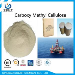China High Viscosity CMC Oil Drilling Grade Sodium Carboxylmethyl Cellulose CAS HS 39123100 on sale