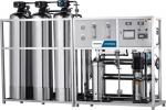 500L-1000l/H LOW ENERGY CONSUMPTION RO REVERSE OSMOSIS WATER TREATMENT PUMP、CHINA CIRCULATING ICE WATER MACHINE FACTORY