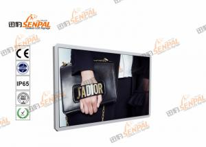 China 1500 Nits 32 Inch Open Frame LCD Panel Replacement For Industrial Display on sale