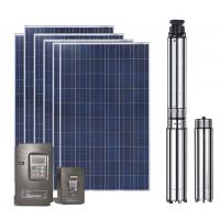 Pool Solar Pumps, 1.5KW Solar Powered Water Pumps