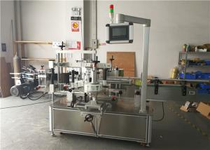 China Fully Automatic Kinds Of Round Bottle Sticker Labeling Machine High Efficiency on sale